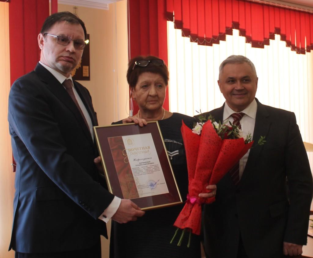 Варжинская и Протопопов и Глава